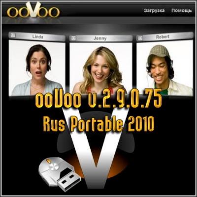 oovoo 2010